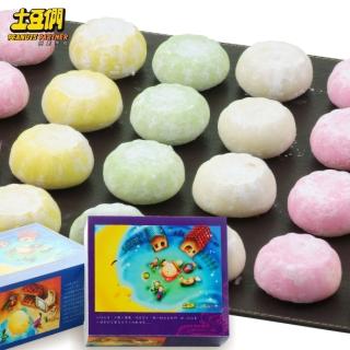 【土豆們】法式雪果子-月亮禮2盒(冰淇淋18入/盒)
