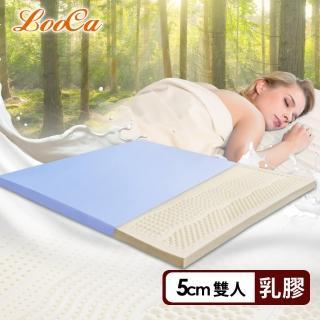【LooCa】美國抗菌七段式無重力紓壓乳膠床墊(雙人5尺)