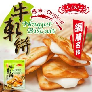 【三叔公】香蔥奶香牛軋餅(140g-10入/包)