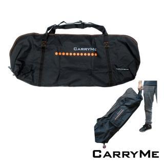 【CarryMe】專用攜車袋(黑)