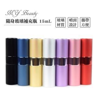 【MYBeauty】香水隨身填充噴霧瓶-旋轉款(15ML)