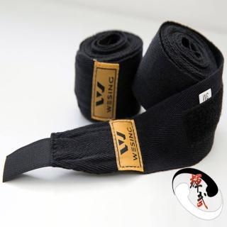 【九日山】純棉護手綁帶 拳擊散打泰拳配件 3米自粘式纏手護具(1副)