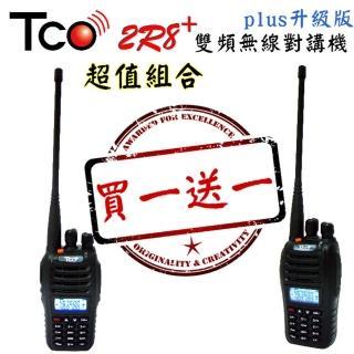 【買一送一】TCO 2R8+ 雙頻無線電對講機(共2支入)