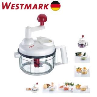【德國WESTMARK】多功能食物調理機(可切碎、榨汁、刨絲、切片、攪拌...)