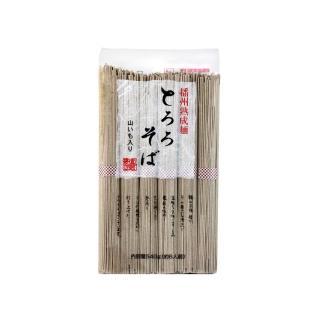 【高尾製粉】播州熟成蕎麥麵(540g)