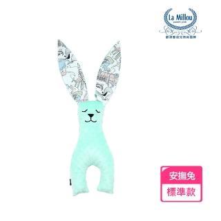 【La Millou】豆豆安撫兔(粉嫩糖果綠)
