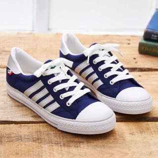 【中國強】MIT 經典休閒帆布鞋CH89(藍銀)