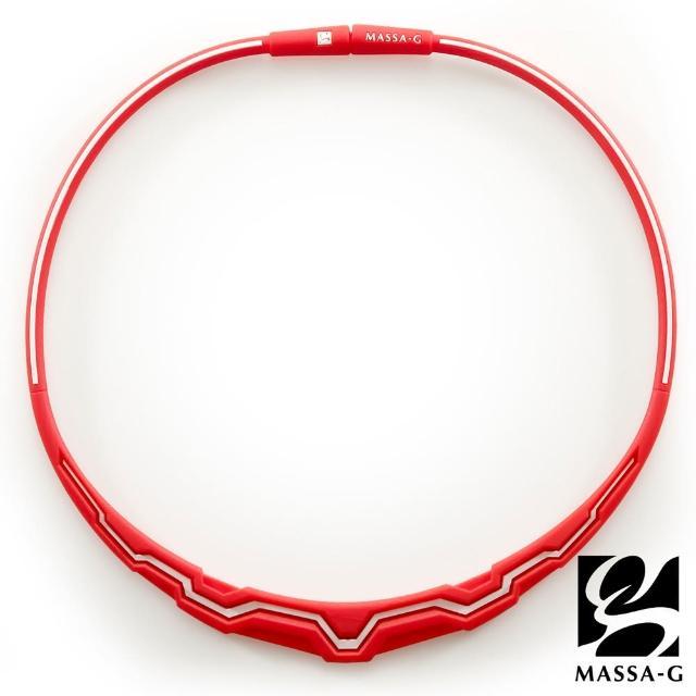 【MASSA-G】The Aurora 極光系列-Red w. 鍺鈦項圈