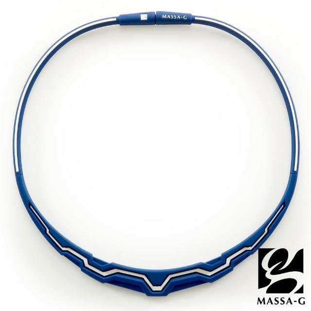 【MASSA-G】The Aurora 極光系列-Blue w. 鍺鈦項圈