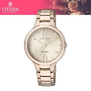 【CITIZEN 星辰】玫瑰金時尚典雅指針女錶(EP5992-54P)