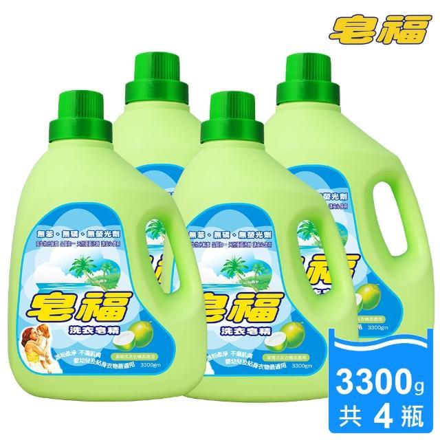 【皂福-20週年慶】天然低泡沫洗衣皂精3300g-4瓶(純植物油)
