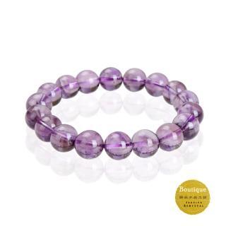 【精品水晶工坊】頂級好運紫黃晶手鍊