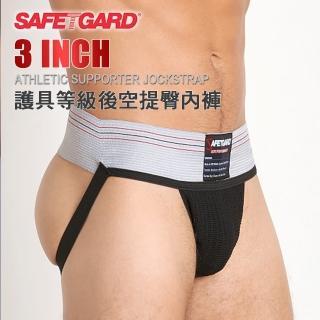 【美國 SAFETGARD】護具級後空提臀內褲(黑色)