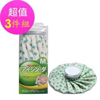 【樂生活】冰溫兩用敷袋9〞M(3入組)