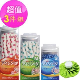【樂生活】冰溫兩用敷袋超值組合(SML)