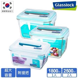 【Glasslock】強化玻璃微波保鮮盒 - 提把大容量3入組