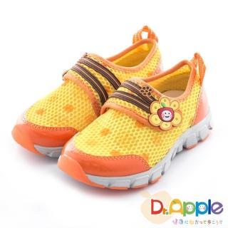 【Dr. Apple 機能童鞋】花漾透氣休閒童鞋(橘)
