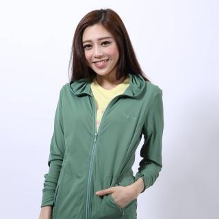 【Vital Silver 銀盾】VITAL COOLDRY 抗UV女款個性連帽外套(綠色)