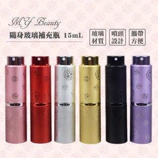 【MYBeauty】香水液體隨身填充分裝噴霧瓶(囍字雕花15ML)