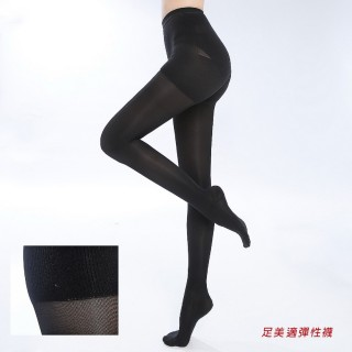 【足美適彈性襪】中壓220DEN萊卡機能褲襪一組三雙(翹臀塑腹/壓力襪/顯瘦腿襪/醫療襪/彈力襪)