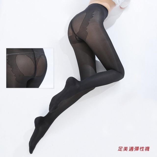 【足美適彈性襪】中壓200DEN萊卡比基尼褲襪一組三雙(翹臀/壓力襪/顯瘦腿襪/彈力襪/防靜脈曲張襪)