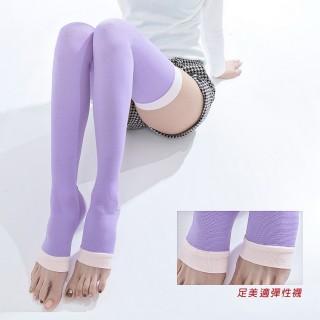 【足美適彈性襪】中重壓360DEN西德棉睡眠大腿襪一組三雙(夜間專用/壓力襪/顯瘦腿襪/醫療襪/彈力襪)