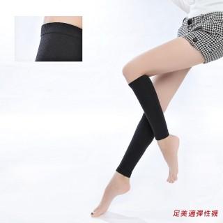 【足美適彈性襪】中重壓360DEN西德棉束小腿套一組四雙(男女適用/壓力襪/顯瘦腿襪/醫療襪/彈力襪)