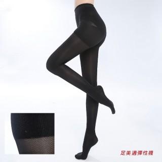【足美適彈性襪】重壓420DEN萊卡機能褲襪一組兩雙(翹臀塑腹/壓力襪/顯瘦腿襪/醫療襪/防靜脈曲張襪)