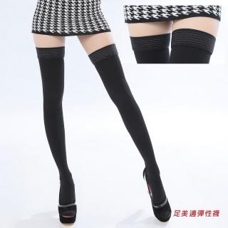 【足美適彈性襪】重壓420DEN西德棉大腿襪一組兩雙(無膠免過敏/壓力襪/顯瘦腿襪/醫療襪/彈力襪)