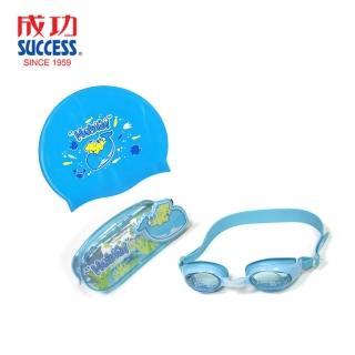 【SUCCESS成功】比比狗泳鏡泳帽組(A630+A660)