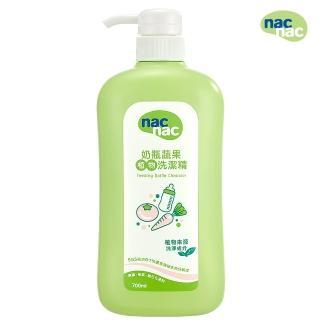 【nac nac】奶瓶蔬果洗潔精(700ml)