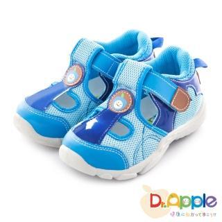 【Dr. Apple 機能童鞋】微笑蘋果經典涼鞋(藍)