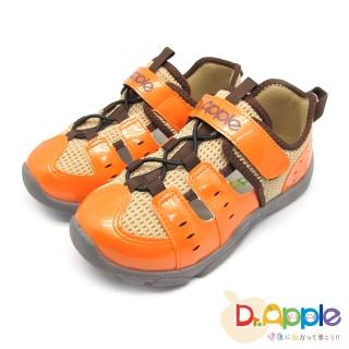 【Dr. Apple 機能童鞋】俐落大人風舒適透氣童鞋(橘)