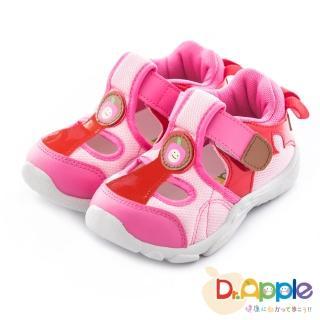 【Dr. Apple 機能童鞋】微笑蘋果經典涼鞋(粉)