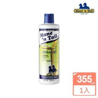 【美國箭牌馬】草本洗髮精(355ml/12oz)