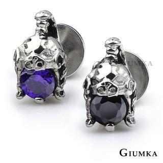 【GIUMKA個性潮男】聖騎士頭盔德國精鋼鋯石栓扣式耳環 個性潮男款 單邊單個價格 MF04046(任選一款)