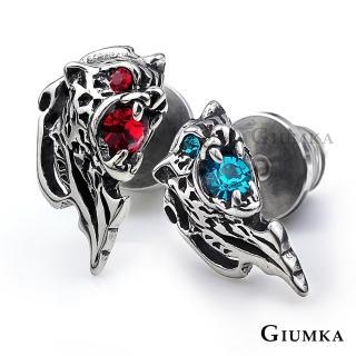 【GIUMKA個性潮男】獵豹德國精鋼鋯石栓扣式耳環 個性潮男款 單邊單個價格 MF04048(任選一款)