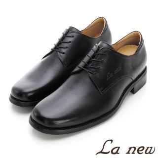 【La new】氣墊紳士鞋(男208030218)