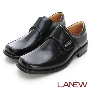【La new】氣墊紳士鞋(男210230130)