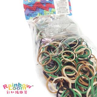 【BabyTiger虎兒寶】Rainbow Loom 彩虹編織器 彩虹圈圈 600條 補充包(迷彩色)