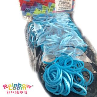 【BabyTiger虎兒寶】Rainbow Loom 彩虹編織器 彩虹圈圈 300條 補充包(金屬藍色)
