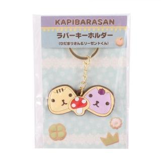 【kapibarasan】水豚君餅乾系列鑰匙圈(陽光君和暴走君)