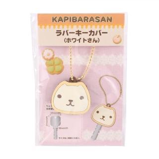 【kapibarasan】水豚君餅乾系列鑰匙吊飾(懷特小姐)