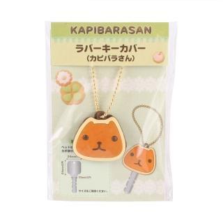 【kapibarasan】水豚君餅乾系列鑰匙吊飾(水豚君)