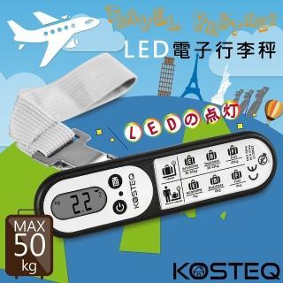 【KOSTEQ】LED電子行李秤(黑-TLS-820BK)