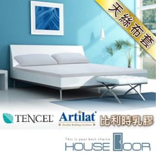 【House Door】TENCEL天絲布套 比利時進口5cm乳膠床墊(單人3尺)