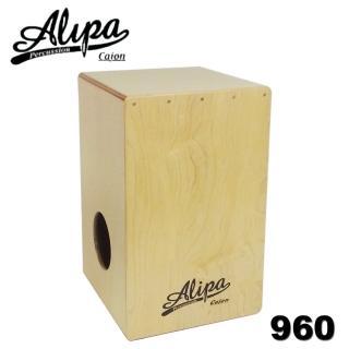 【Alipa台灣品牌】楓木款Cajon 超重低音款實木箱鼓 台灣製造(NO.96系列)