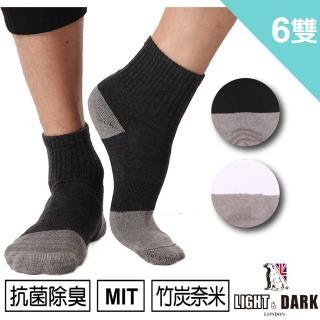 【LIGHT & DARK】MIT 微笑標章中性竹炭運動襪(6雙組-LD-129)