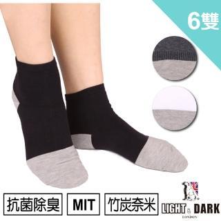 【LIGHT & DARK】MIT 微笑標章中性細針竹炭襪(6雙組-LD-127)