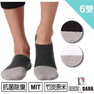 【LIGHT & DARK】MIT 微笑標章中性細針竹炭短襪(6雙組-LD-128)